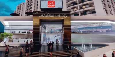 Abdullah-Mall-Hyderabad