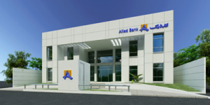 Allied-bank-Jaranwala