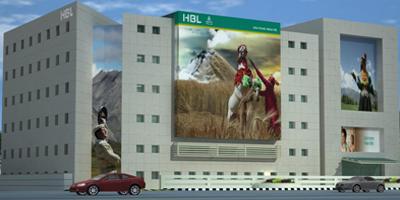 Bank-AL-habib-Kolachi