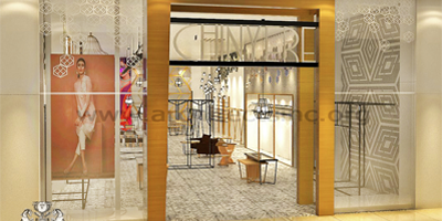 Chinyere-Mall-1
