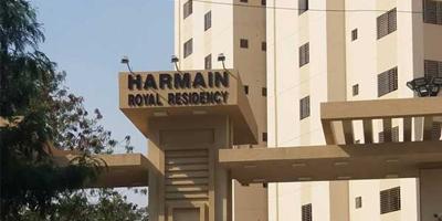 Harmain-Residency