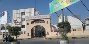 Hilal-e-Ahmar