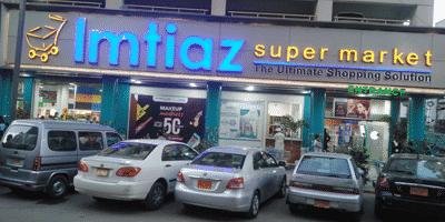 Imtiaz-Super-Market-Gujrat-karachi