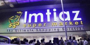 Imtiaz-Super-Market-Vehari-karachi