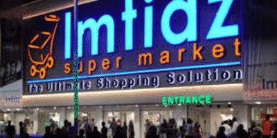 Imtiaz-Super-Market-Zamzama-karachi