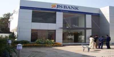 Js-Bank1