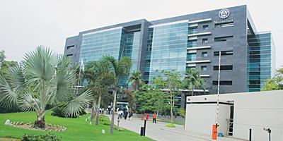 Meezan-bank-Head-office