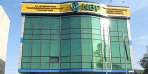 NBP-Banak